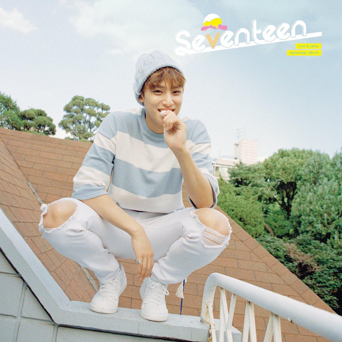 Seventeen Mingyu Love Letter Very Nice